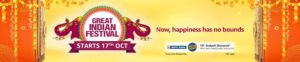 amazon offer banner